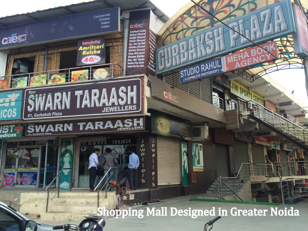 shopping complex in greater noida